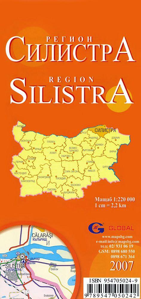 Store Bg Silistra Regionalna Administrativna Sgvaema Karta