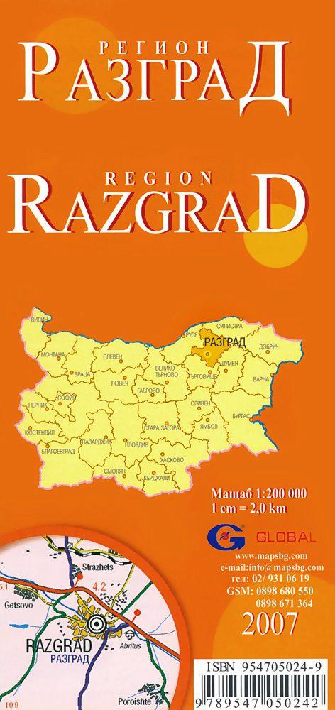 Store Bg Razgrad Regionalna Administrativna Sgvaema Karta M