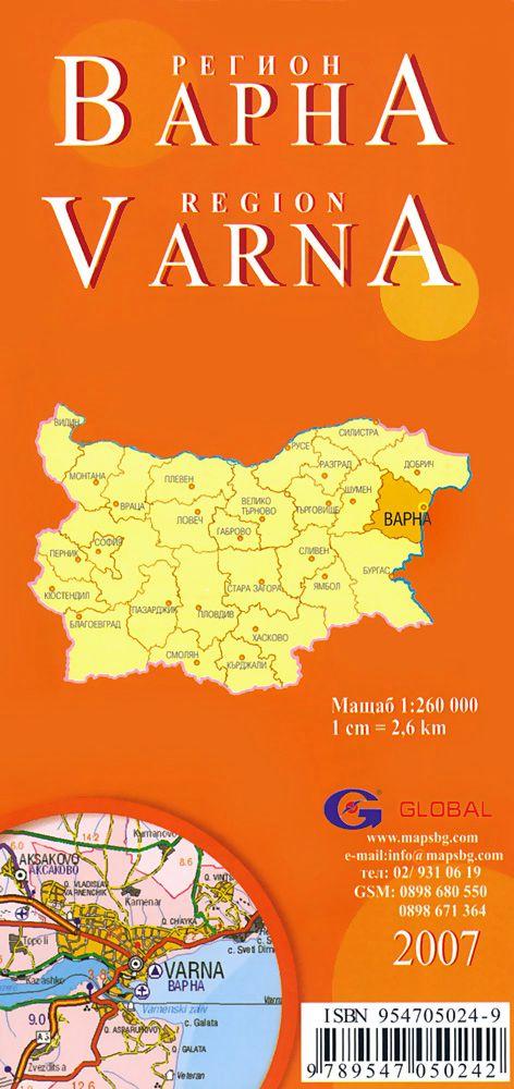 Store Bg Varna Regionalna Administrativna Sgvaema Karta M 1