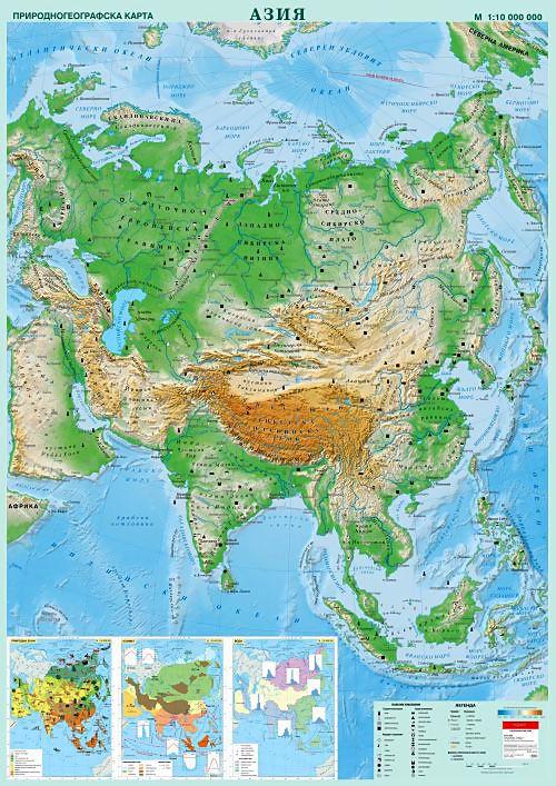 Store Bg Prirodnogeografska Karta Na Aziya M 1 10 000 000