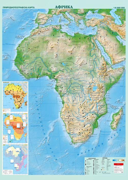Store Bg Prirodnogeografska Karta Na Afrika M 1 8 000 000