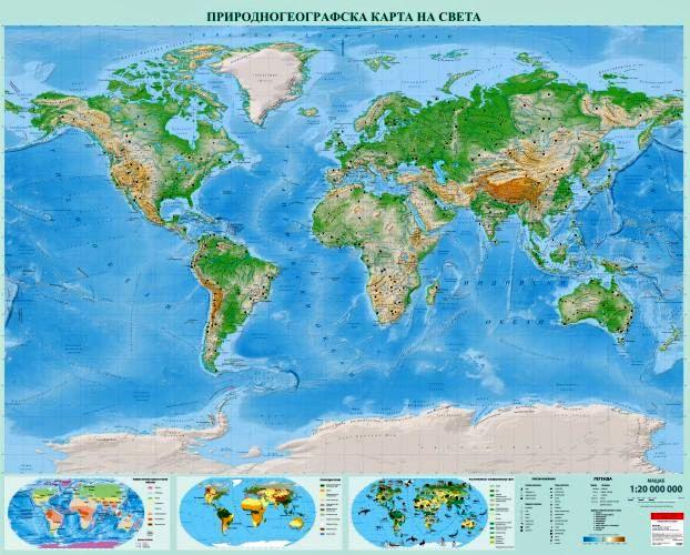 Store Bg Prirodnogeografska Karta Na Sveta M 1 30 000 000