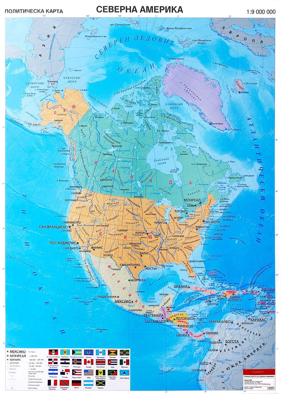 Store Bg Politicheska Karta Na Severna Amerika M 1 9 000 000