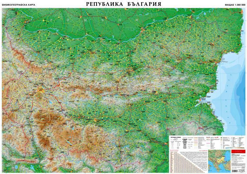 Store Bg Fizikogeografska Karta Na Republika Blgariya M 1 380 000