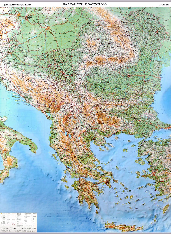 Store Bg Fizikogeografska Karta Na Balkanski Poluostrov M 1 1