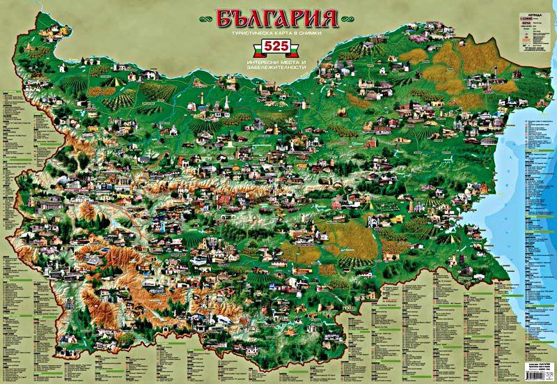 Store Bg Blgariya Turisticheska Karta V Snimki