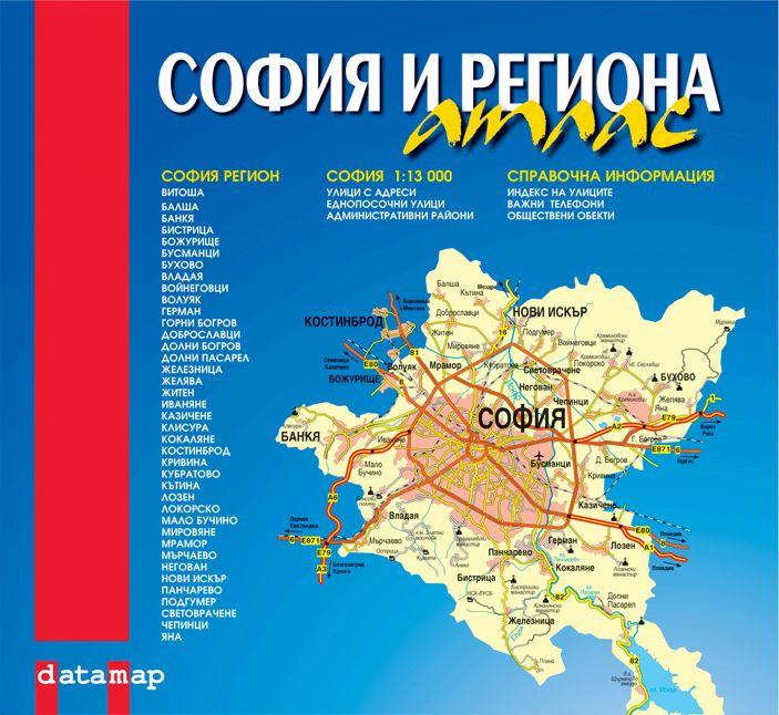 Store Bg Atlas Na Sofiya I Regiona M 1 13 000