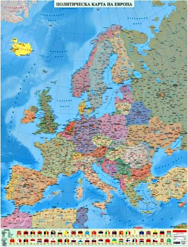 Store Bg Politicheska Karta Na Evropa M 1 4 000 000 Kniga