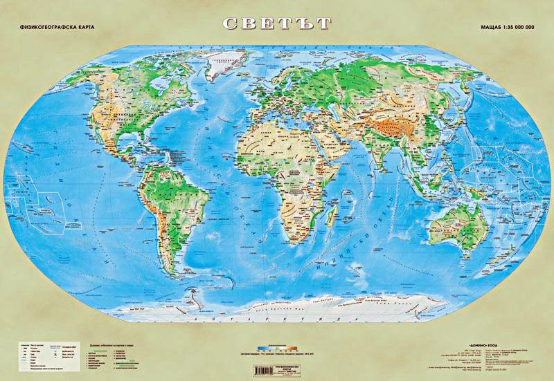 Store Bg Fizikogeografska Karta Svett M 1 35 000 000