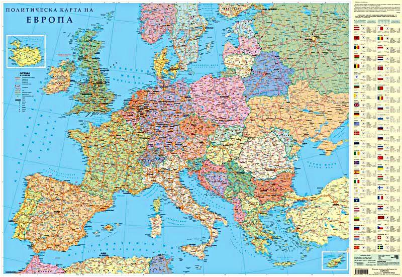 Store Bg Politicheska Karta Na Evropa M 1 4 500 000