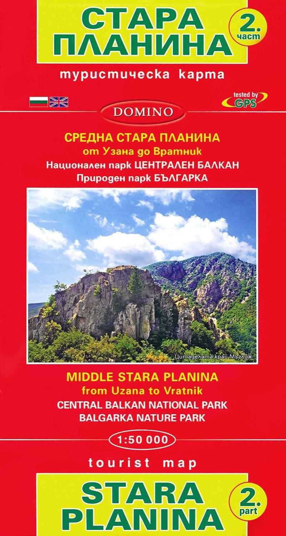 Store Bg Turisticheska Karta Na Stara Planina Chast 2 M 1 50 000