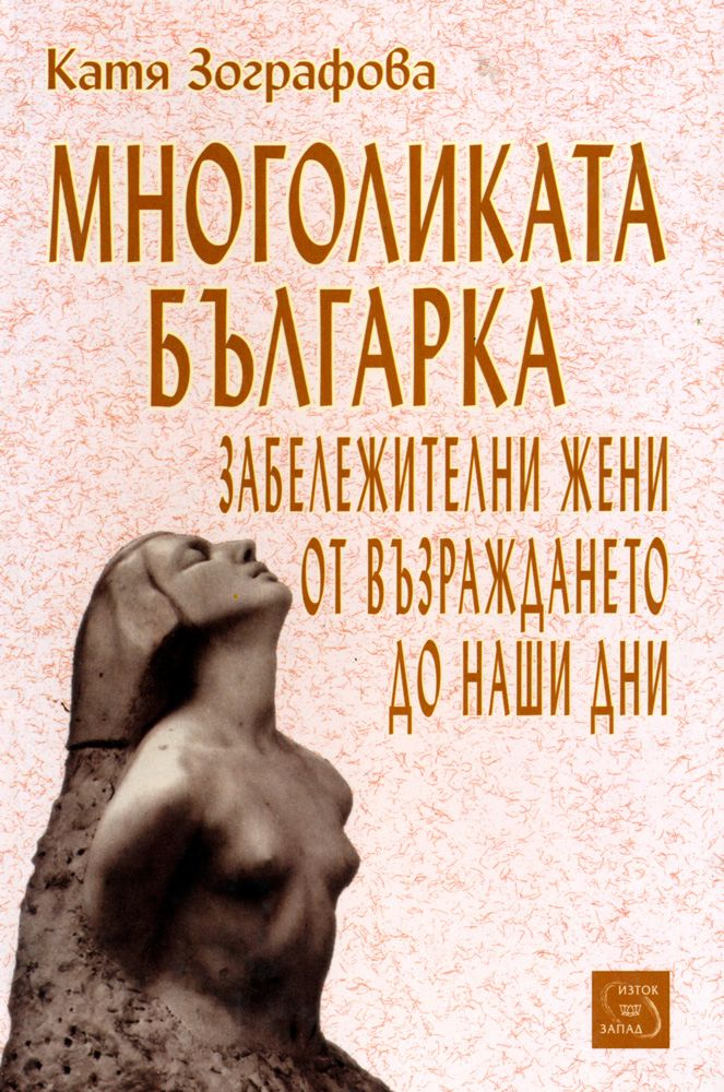 https://www.book.store.bg/d-prdimages/lrg/13639.jpg