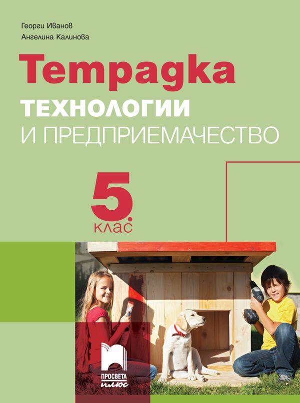 pdf Green Carbon: