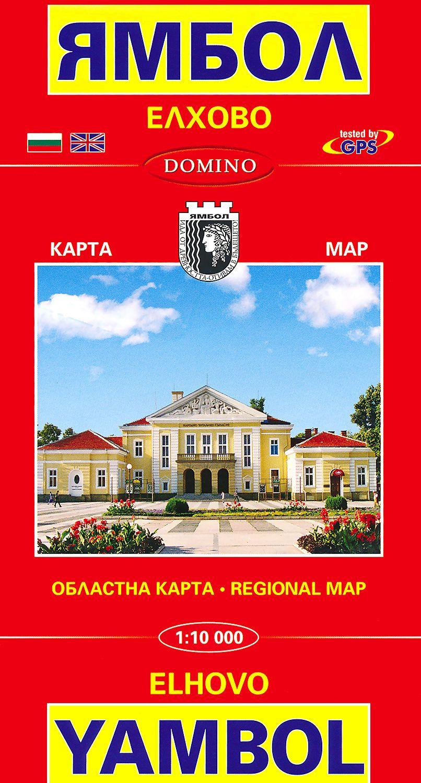 Store Bg Karta Na Yambol I Elhovo Oblastna Karta Map Of Yambol