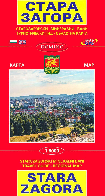 Store Bg Karta Na Stara Zagora Map Of Stara Zagora M 1 8000