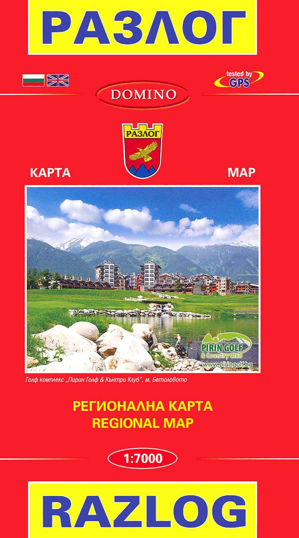 Store Bg Karta Na Razlog Oblastna Karta Map Of Razlog