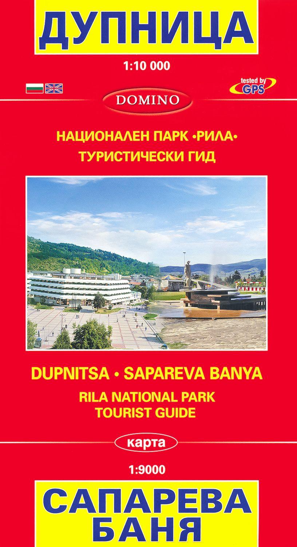 Store Bg Karta Na Dupnica I Sapareva Banya Nacionalen Park Rila