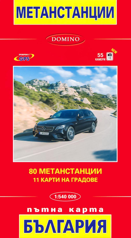 Store Bg Metanstancii Ptna Karta Na Blgariya M 1 540 000