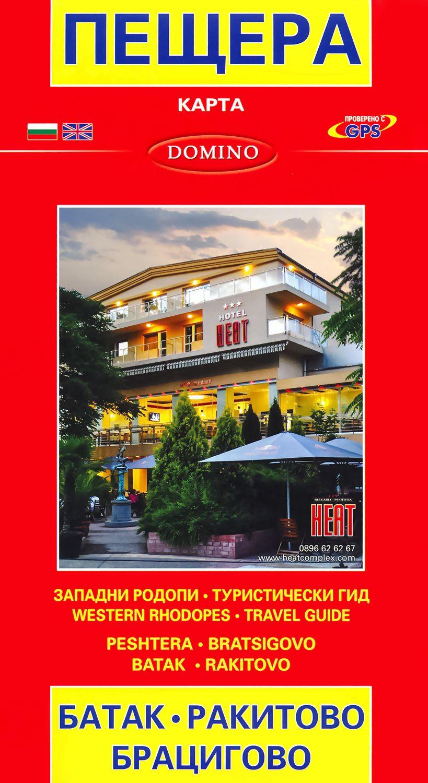 010338a4de7 store.bg - Карта на Пещера. Батак, Ракитово и Брацигово