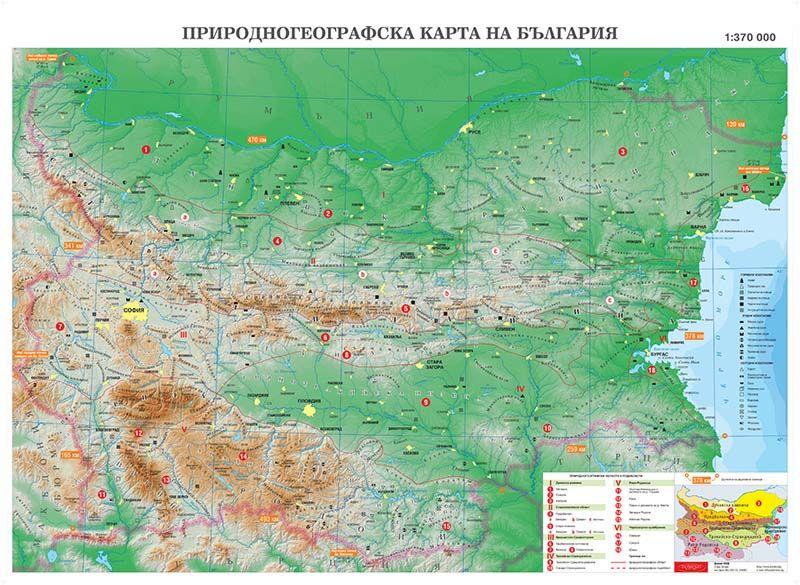 Store Bg Stenna Prirodnogeografska Karta Na Blgariya M 1 360 000