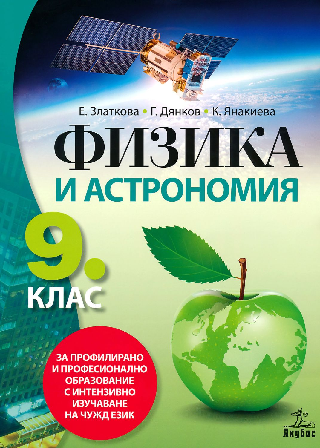 buy psychometric properties of fourteen latent constructs from the