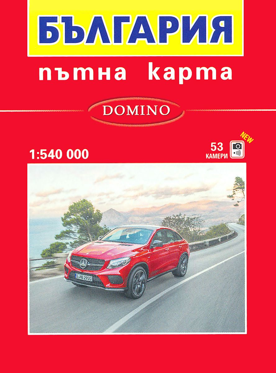 Store Bg Ptna Karta Na Blgariya Dzhobna M 1 540 000