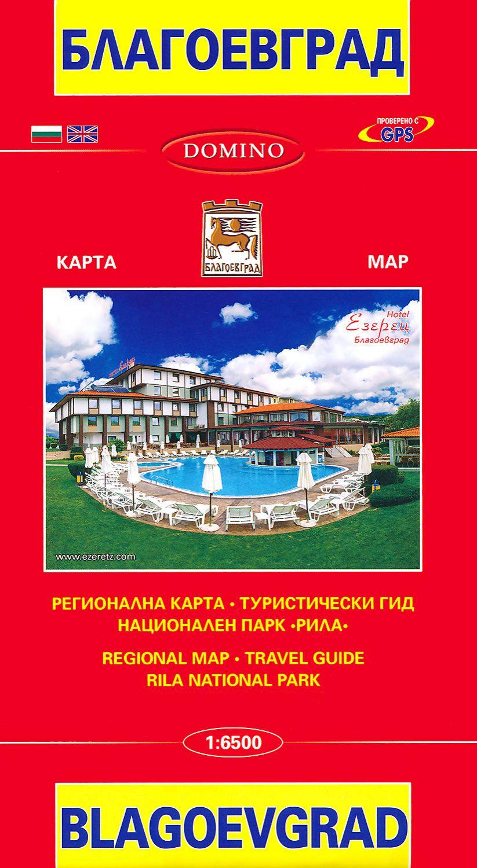 Store Bg Karta Na Blagoevgrad Map Of Blagoevgrad M 1 6500