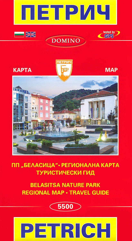 Store Bg Karta Na Petrich Map Of Petrich M 1 5500