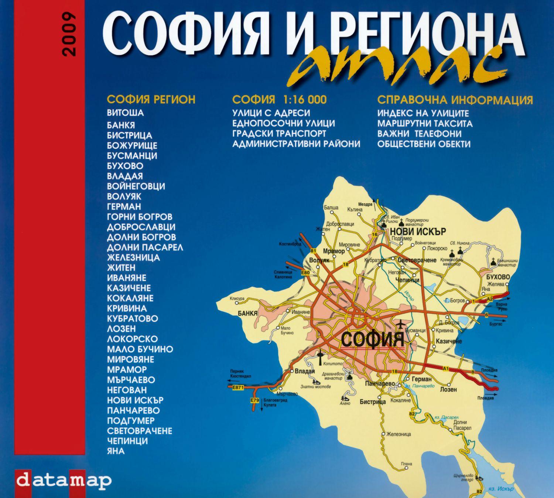Store Bg Pten Atlas Sofiya I Regiona M 1 16 000 Karta