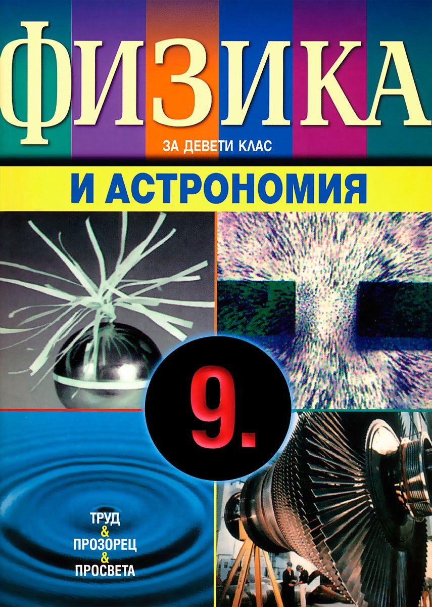 book Nonimaging Optics 2005