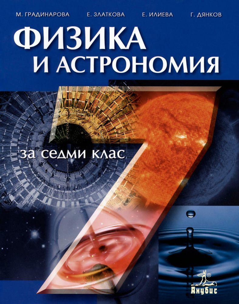 ebook Kryptologia