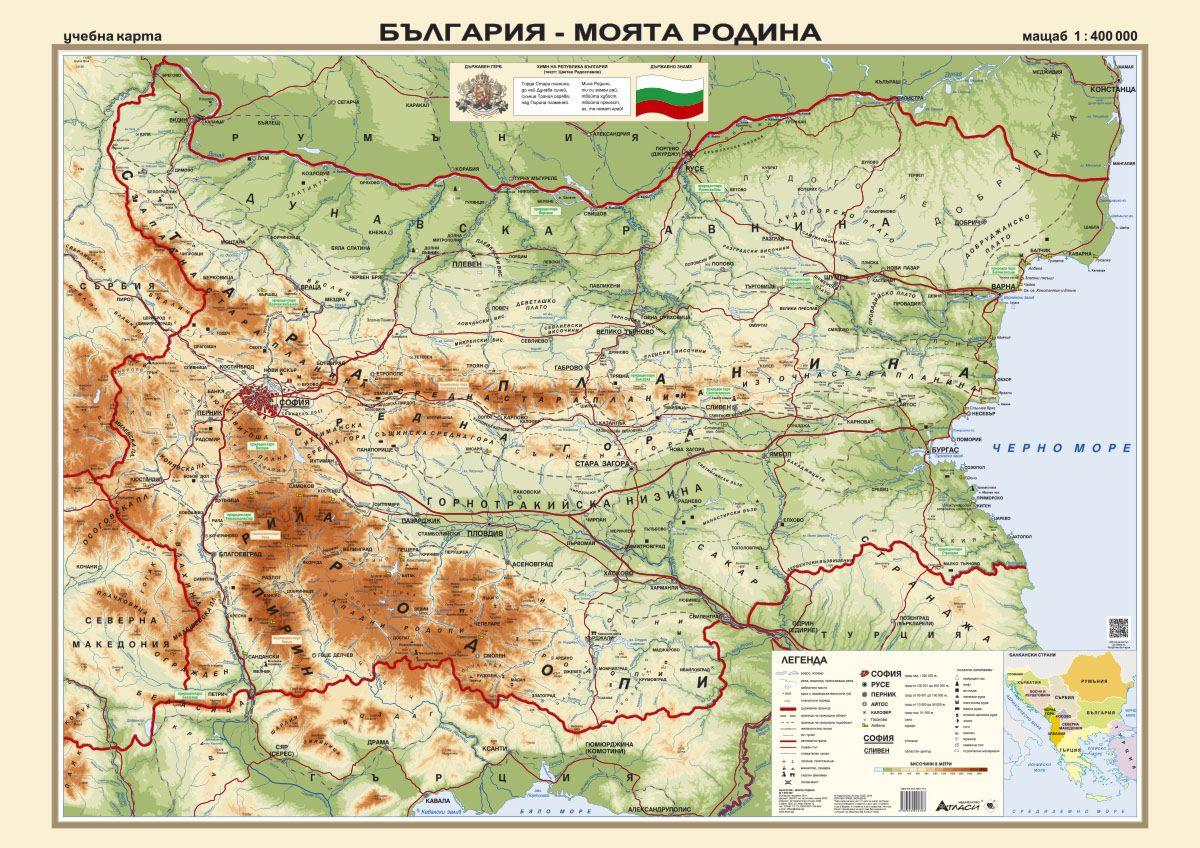 Store Bg Stenna Karta Blgariya Moyata Rodina M 1 400 000