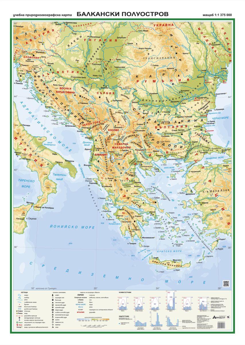 Store Bg Stenna Karta Balkanski Poluostrov Prirodnogeografska