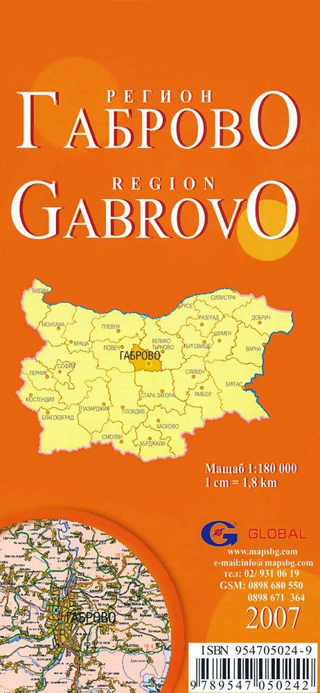 Store Bg Gabrovo Regionalna Administrativna Sgvaema Karta M