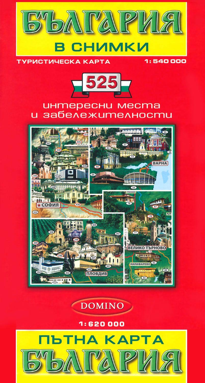 Store Bg Turisticheska I Ptna Karta Blgariya V Snimki M 1 540
