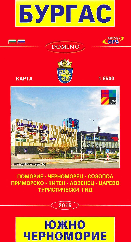 Store Bg Karta Na Burgas Yuzhno Chernomorie M 1 8500