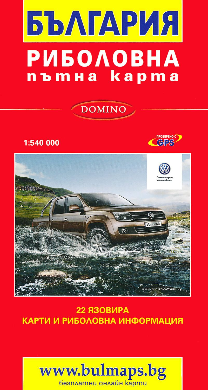 Store Bg Ribolovna Ptna Karta Na Blgariya M 1 540 000