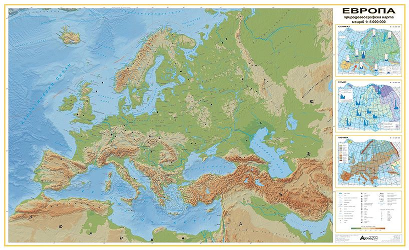 Europe Physical Map M Mapmedia