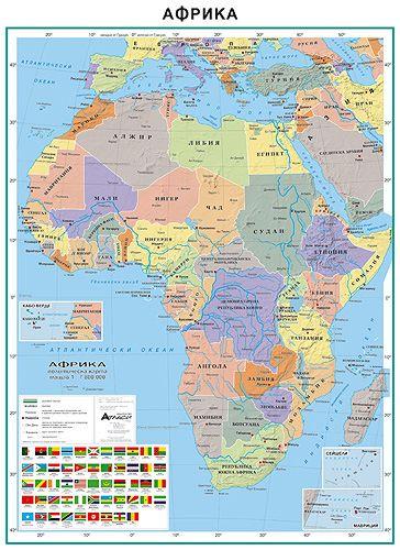 Store Bg Afrika Politicheska Karta Stenna Karta M 1 7 800 000