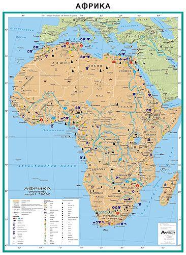 Store Bg Afrika Stopanstvo Stenna Karta M 1 7 800 000