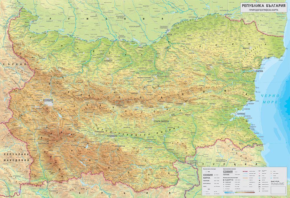 Store Bg Stenna Prirodogeografska Karta Na Blgariya M 1 270 000