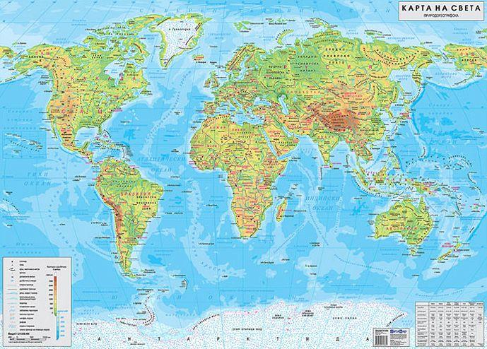 Store Bg Stenna Prirodogeografska Karta Na Sveta