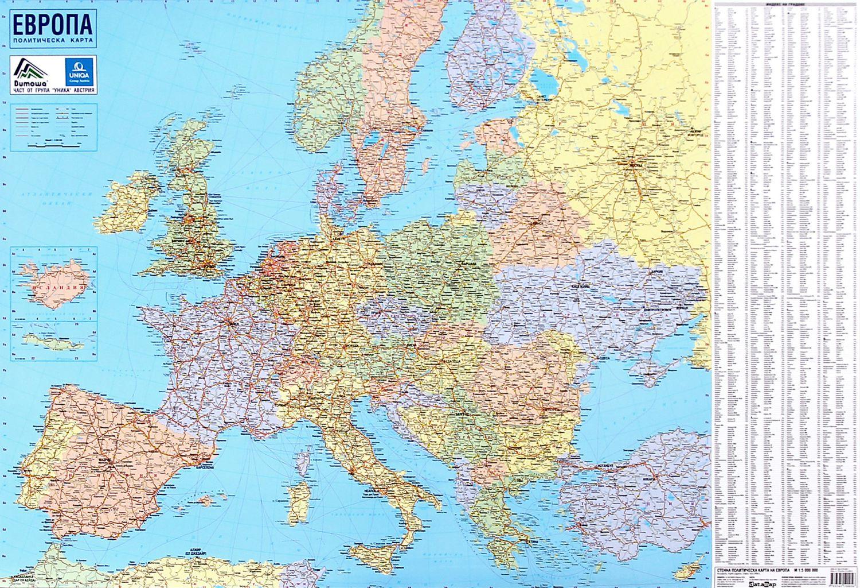Store Bg Politicheska Karta Na Evropa M 1 5 000 000