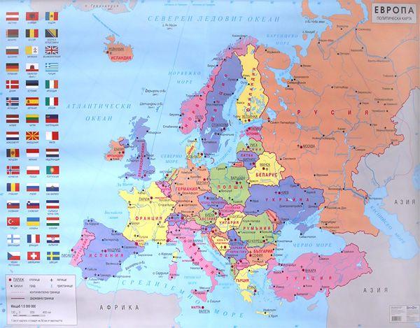 Store Bg Stenna Politicheska Karta Na Evropa M 1 5 000 000