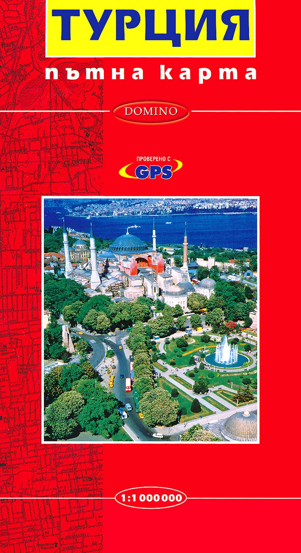 Store Bg Ptna Karta Na Turciya Travel Map Turkey M 1 1000 000