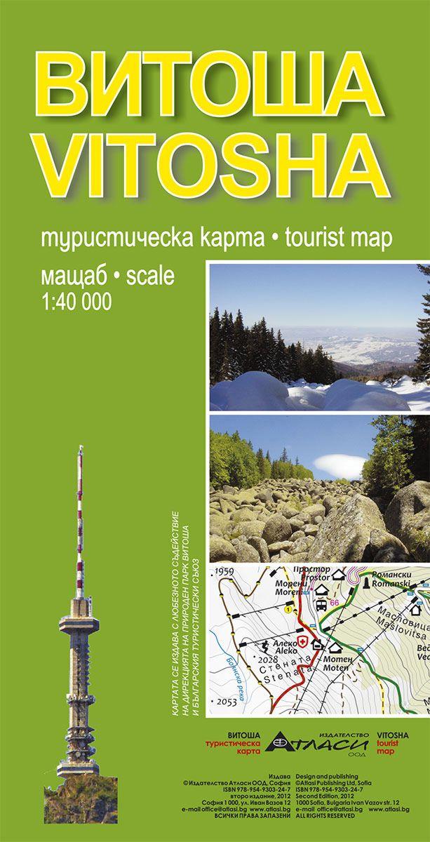 Store Bg Vitosha Turisticheska Karta Vitosha Tourist Map