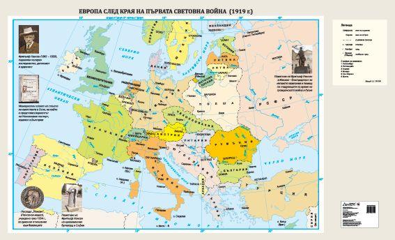 Store Bg Stenna Karta Evropa Sled Kraya Na Prvata Svetovna