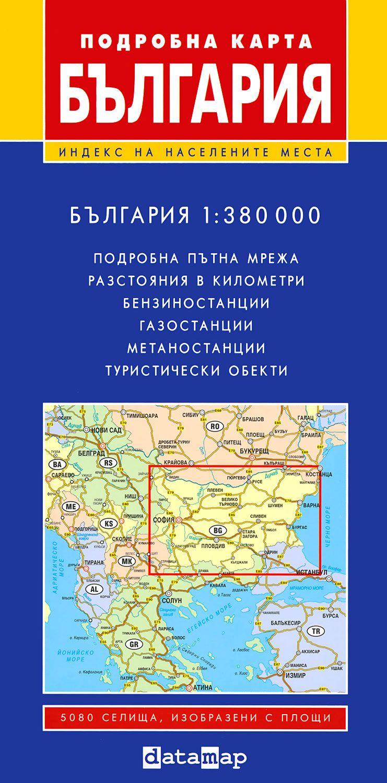 Store Bg Podrobna Karta Na Blgariya M 1 380 000 Kniga