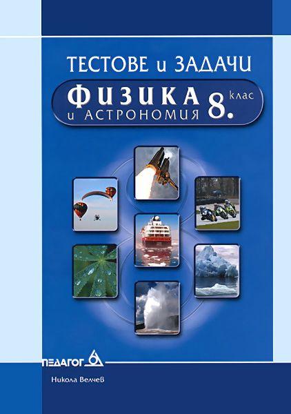 book теория и проектирование