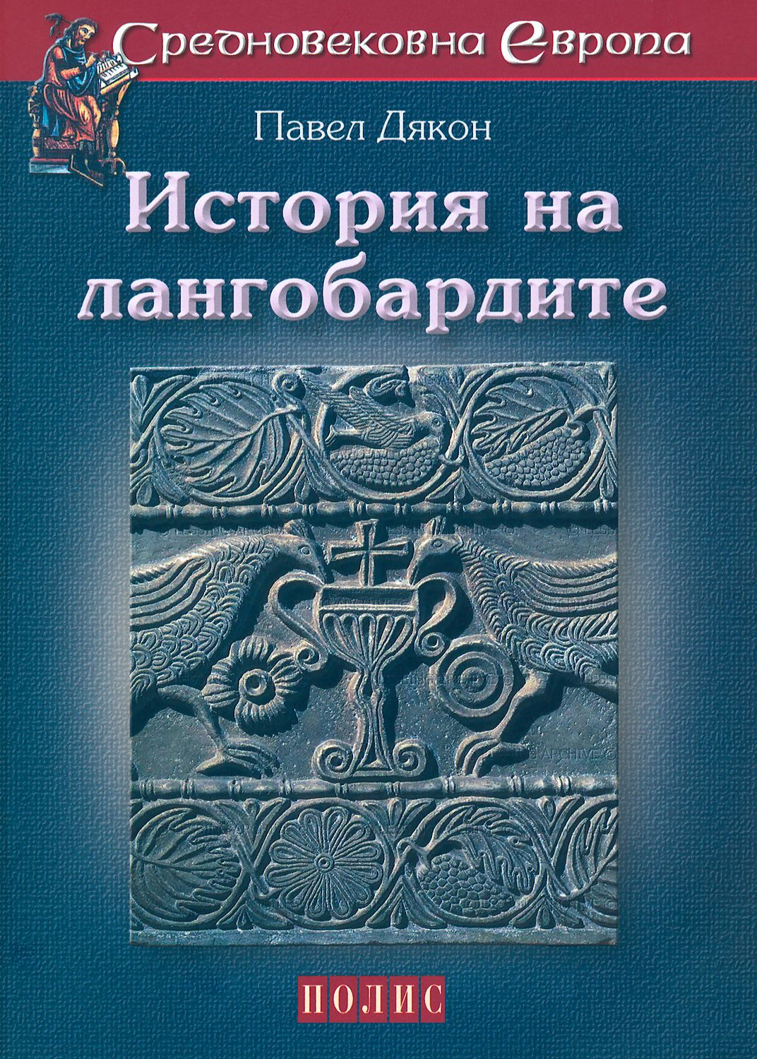 buy Historical Dictionary of the Olympic Movement (Historical